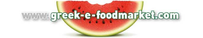 Logo greek-e-foodmarket.com