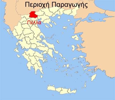 Χάρτης Αλμωπία - Πέλλα