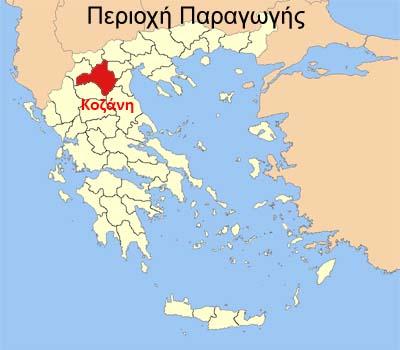 Χάρτης Κοζάνης