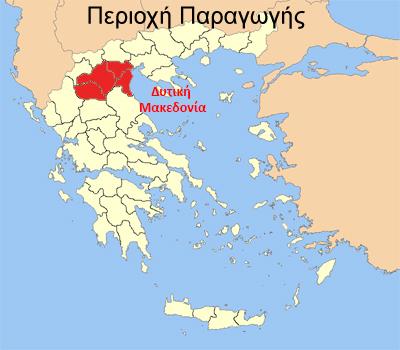 Χάρτης Δυτική Μακεδονία