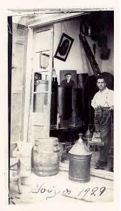 Πιτσιλαδής 1929 - Πλωμάρι